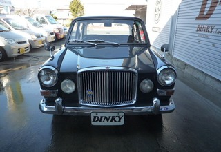 VANDEN PLUS PRINCESS1300
